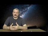 Захват Земли. Искажение истории. Часть 11 п 1. Информационные вирусы. КОБ и Библия.