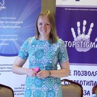 Ольга Рыбчинская