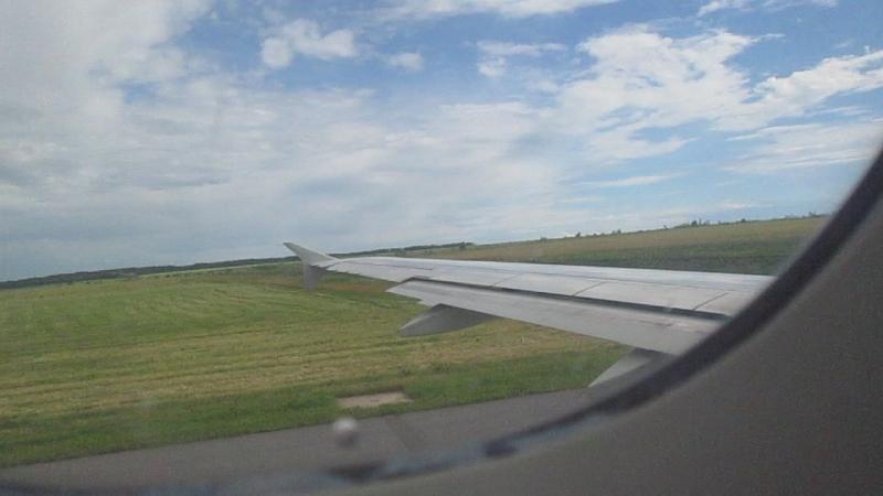 Полет над Ямансазом