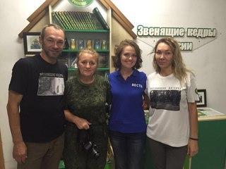 Россия 1. Сергей и Полина Мегр...
