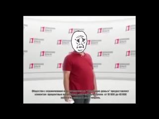 Gde_dengi_vzyat.mp4