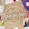 АВИА принт - качественная полиграфия в СПб!
