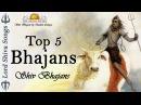 Shiv bhajans Shiv Dhun Om Namah Shivaya Namah Shivay Shiv Shankar Bolo Sab Bolo
