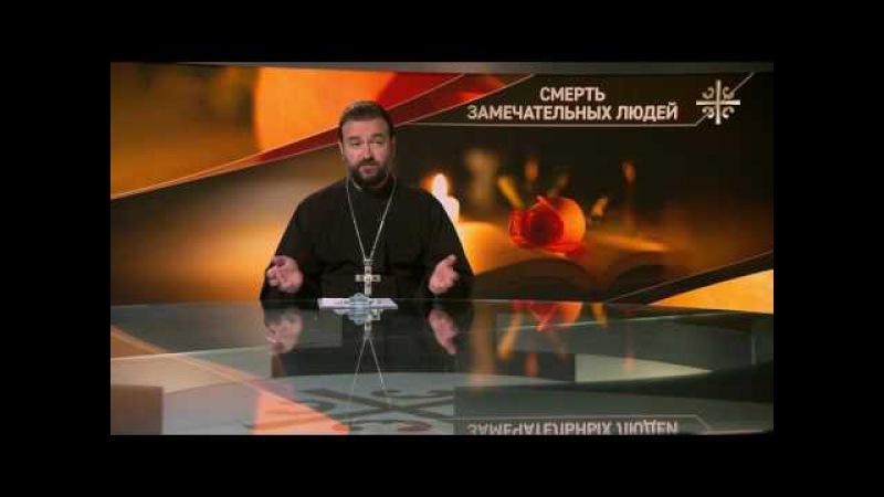 Смерть замечательных людей Александр Суворов Святая правда