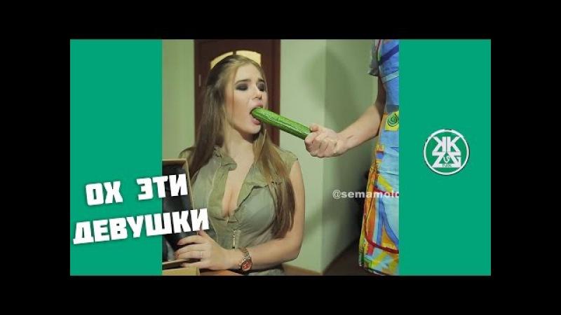 Подборка Лучших Вайнов 2017 Самые ЛУЧШИЕ приколы от Красавица и Чудовище (ох эти д...