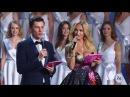 Мисс Россия 2017 Финал конкурса - Miss Russia 2017 Final