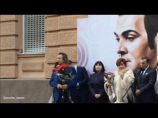 Торжественное открытие барельефа памяти Муслима Магомаева