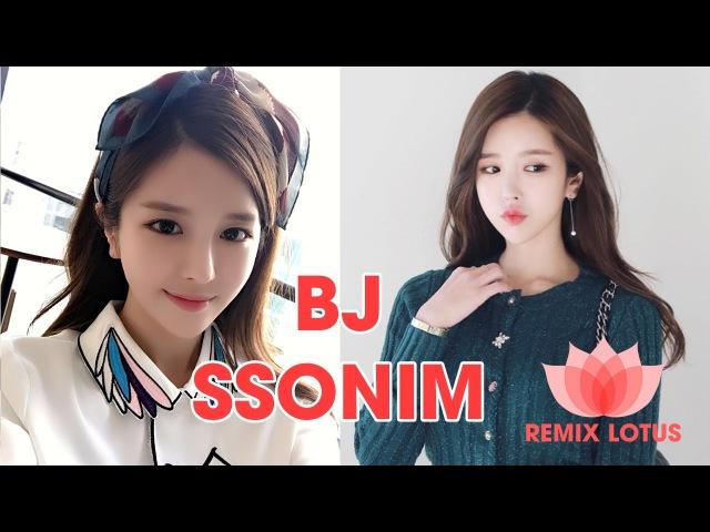 Remix Lotus - Liên Khúc Nhạc Trẻ Remix Hay Nhất 2017 Sexy dance BJ Ssonim 쏘님 P3