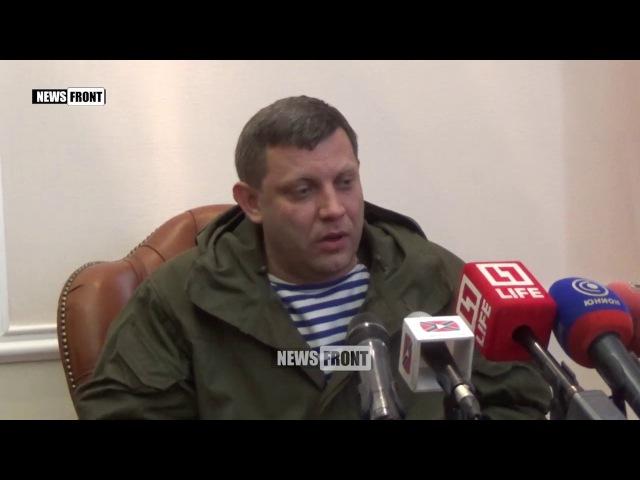 Захарченко об установке в ДНР памятников Арсену Павлову и Елизавете Глинке