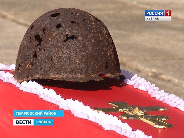В поселке Стрелка Темрюкского района перезахоронили останки тех