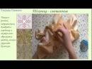 Буфы. Техника шитья. Урок 4
