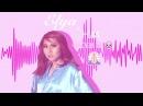 Elya FourEyes Hakuna Matata - Чтобы ты (Official Audio)