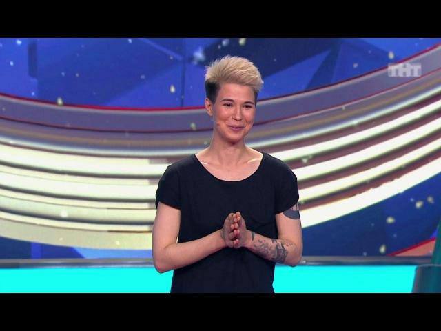 Comedy Баттл: Зоя Яровицына - О детях и женском оргазме