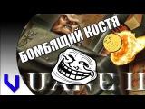 Quake II Тинкоff Рукожопович Автошотов (САМЫЙ ХУДШИЙ ЗАБЕГ В МИРЕ)