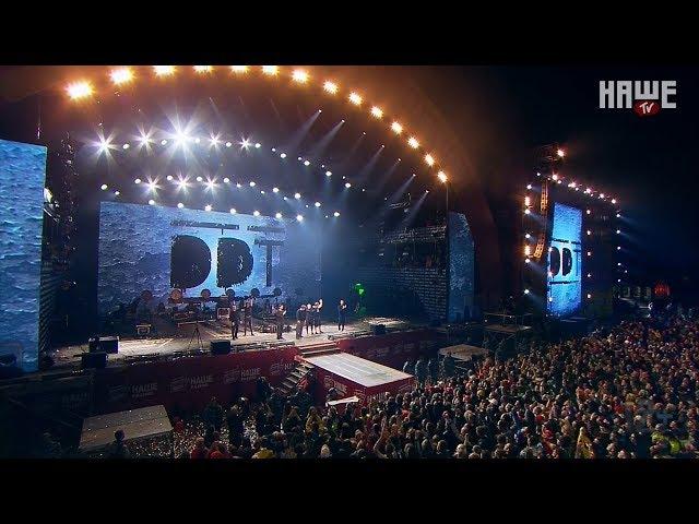 ДДТ - «История звука» 09.07.2017 г. фестиваль Нашествие