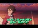 「交響詩篇エウレカセブン  ハイエボリューション 1」スペシャル&#1246