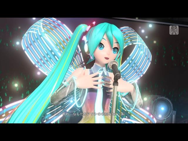 PS4『初音ミク Project DIVA Future Tone DX』公式プロモーション映像