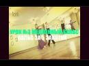 УРОК №3 МЕДЛЕННЫЙ ВАЛЬС ЗА 5 ЗАНЯТИЙ / LEÇON POUR №3 valse lente 5 leçons/ Lesson №3 Slow Waltz