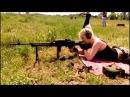 Красивая девушка стреляет из пулемётов ДШК и ПК Беспощадный огонь