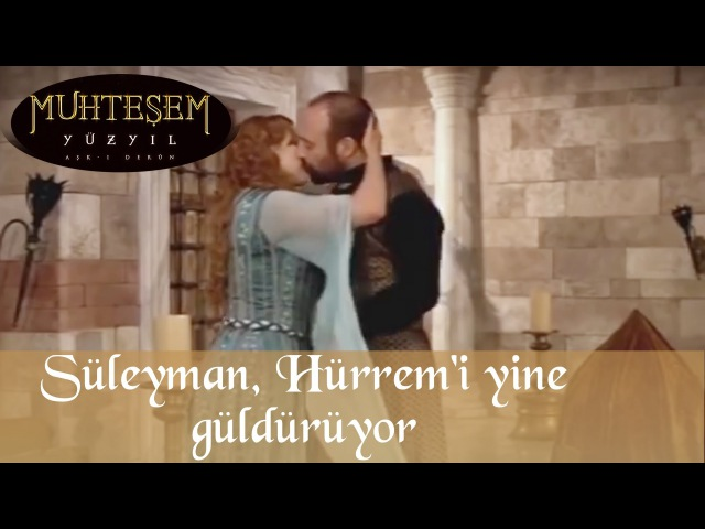 Süleyman Hürrem'i yine güldürüyor - Muhteşem Yüzyıl 20. Bölüm