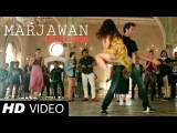 Marjawan (FULL VIDEO SONG)   Arijit Singh   Kaabil 2016   Hrithik Roshan   Full Song