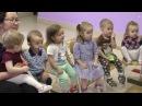 К. Сен-Санс Карнавал животных. Куры и петухи. Ослик. Птичник Группа 3 дети 1.5-2 лет