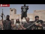 Пытки, грабежи, казни: как боевики устроили в Алеппо Средневековье