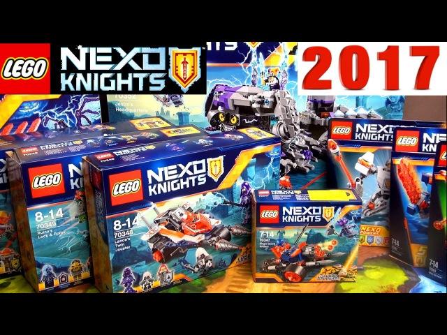 Наборы Лего Нексо Найтс 2017 и LEGO Nexo Knights 70347 King's Guard Artillery » Freewka.com - Смотреть онлайн в хорощем качестве