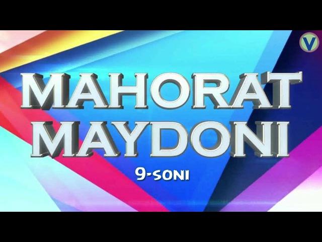 Mahorat maydoni 9-soni   Махорат майдони 9-сони
