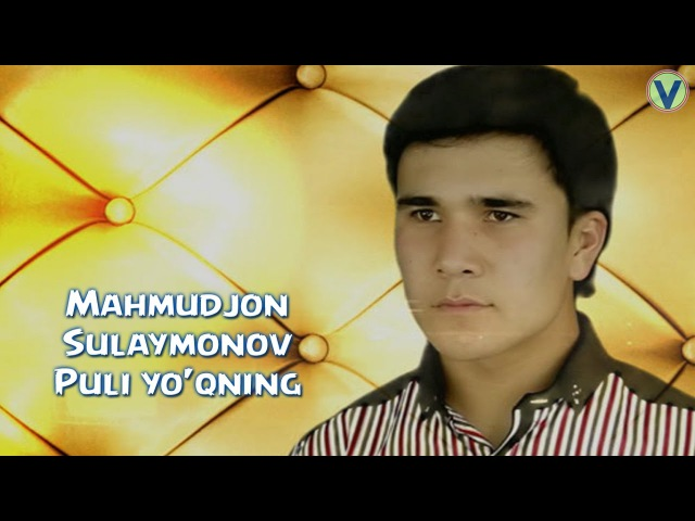 Mahmudjon Sulaymonov - Puli yo'qning | Махмуджон Сулаймонов - Пули йукнинг