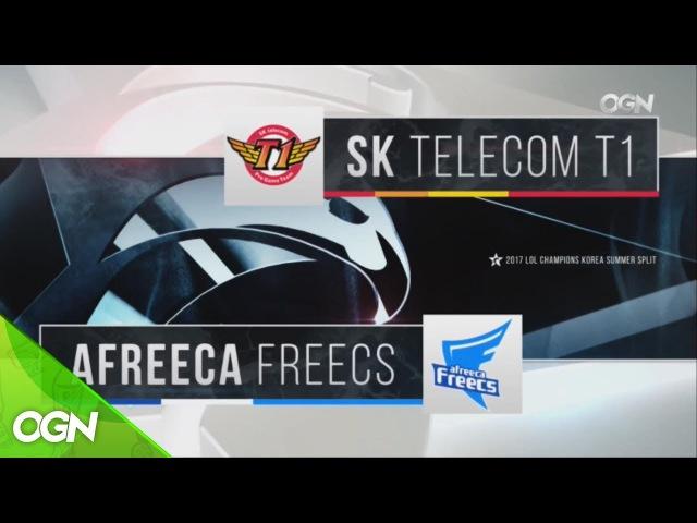 [2017.08.12] Wild Card SKT vs Afreeca Game1 / 2017 LCK 서머 스플릿(롤챔스)