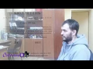 Старостенко Алексей. Интервью газете Житьё-Бытьё