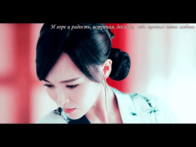 OST Jin Han – Fate Because of Me / Цзинь Хань - Всё из-за меня / Princess Weiyoung OST