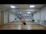 Aleksandr Glebov. Preview