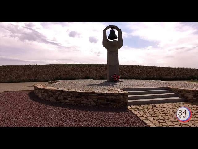 Россошки Советский мемориал