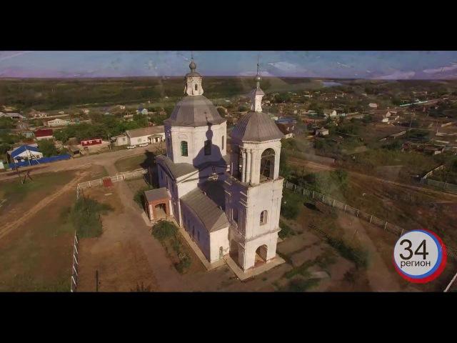 Ст. Новогригорьевская. Троицкий храм.