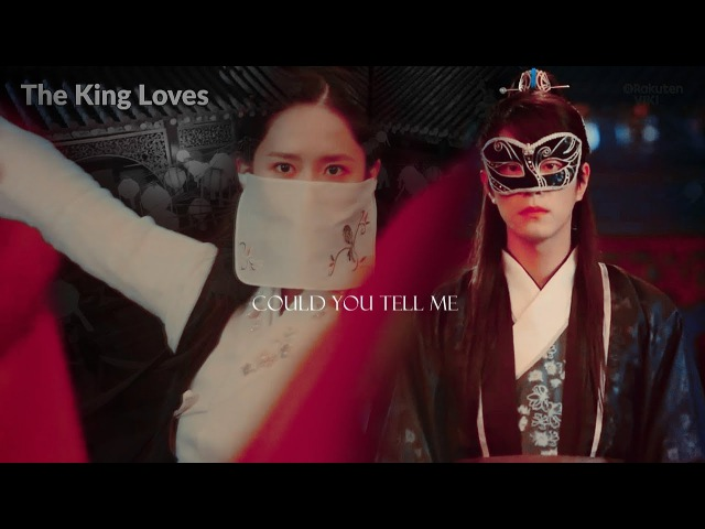 ►The King Loves. Rin San   Could You Tell Me