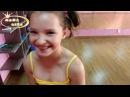 Мама Гера 1 клип август, Best Star танцы в Ростове