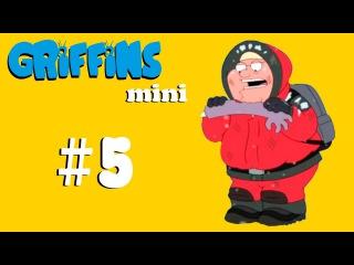 Мини Гриффины часть 5 | Family Guy