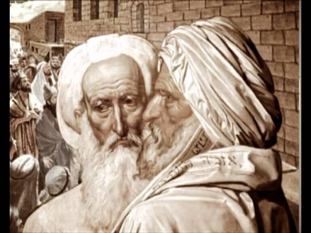 Палестина перед приходом Спасителя. Книжники, фарисеи