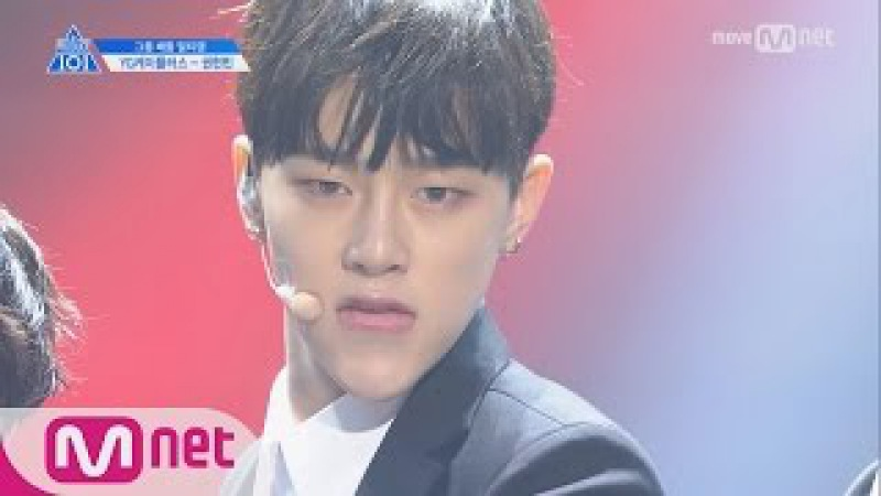 PRODUCE 101 season2 단독 직캠 일대일아이컨택ㅣ권현빈 슈퍼주니어 ♬Sorry Sorry 2조 @그룹배틀 1704