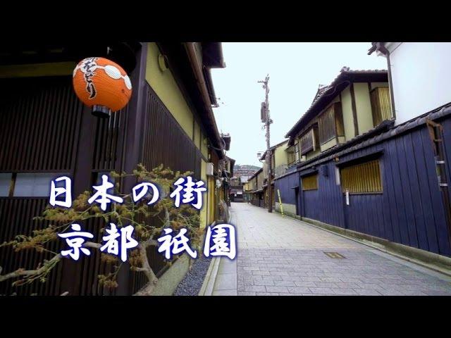 日本の街 京都祇園 3Axis ブラシレスジンバル  BG001-Pro