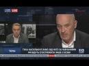 Тука о российско-белорусских учениях: Будет два наблюдателя от НАТО - от них можно скрыть что угодно