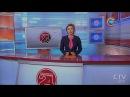 Новости 24 часа за 22 30 28 08 2017