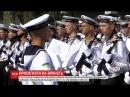 В Одесі 150 майбутніх військових моряків склали присягу на вірність українському народові