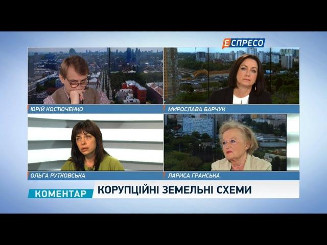 Незаконні забудови заполонили Київ