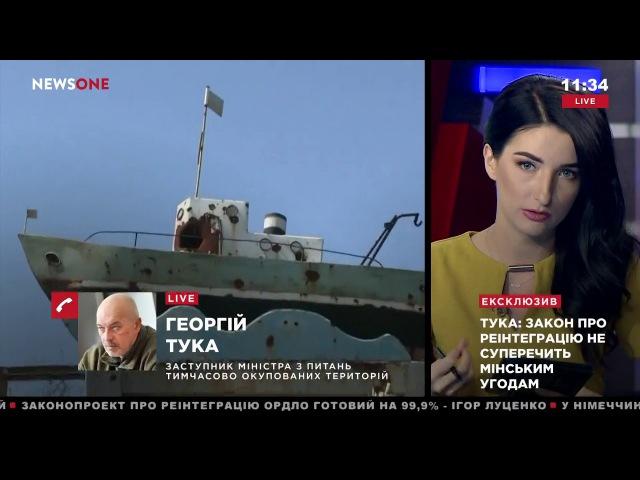 Тука: законопроект о реинтеграции Донбасса не противоречит Минским соглашениям 29.08.17