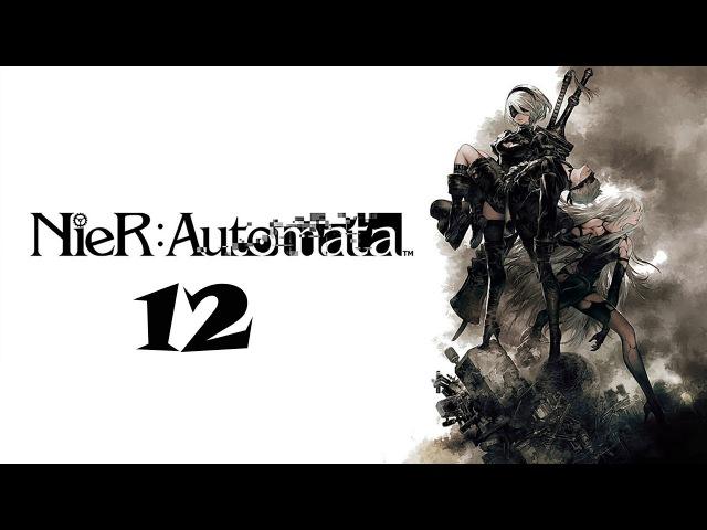 Прохождение NieR: Automata 12 (PS4) - Столкновение с А2
