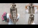 Heart Braid Combo Tutorial 💗 DIY | Perfect for Prom, Valentine, Wedding