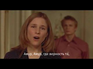 Клаудио Монтеверди - Плач Нимфы [Русские субтитры]